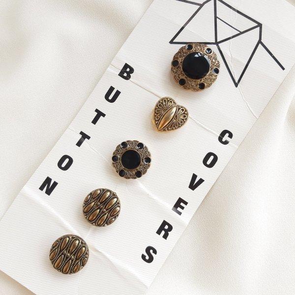 Комплект винтажных накладок на пуговицы «Игра» Купить